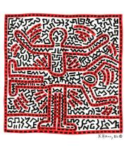 KEITH HARING [d'apres] - Untitled #06