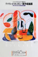 DAVID HOCKNEY - Table Flowable
