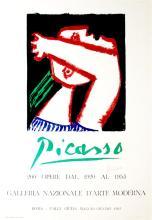 Pop Art, Fine Art, Photographs: 3 Day Sale