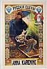 VINCENT LORANT HEILBRONN - Original vintage color lithograph, Vincent Lorant, Click for value