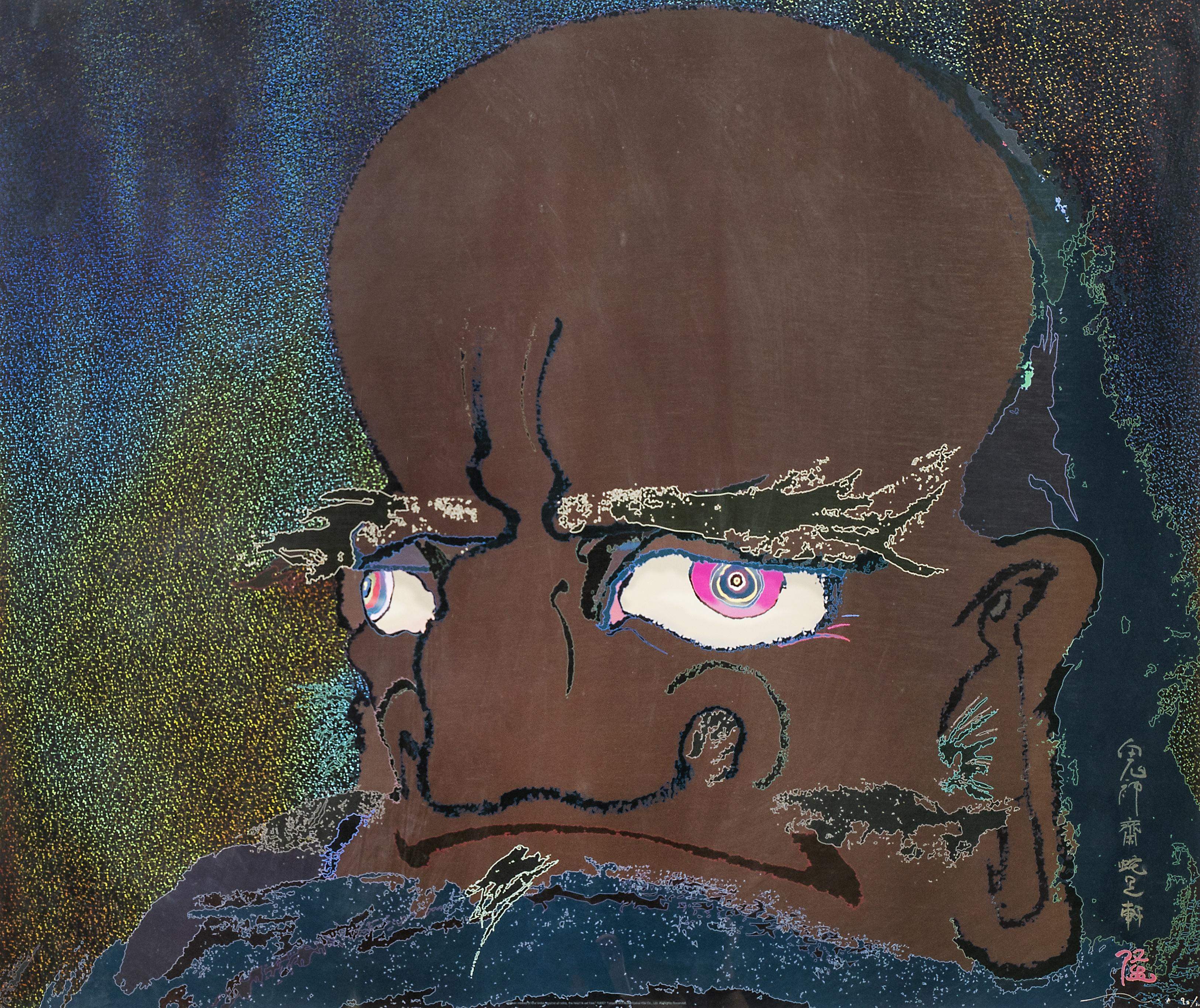 Takashi Murakami (Japan 1962-) Durama, When Robbed of our Limbs, 2007