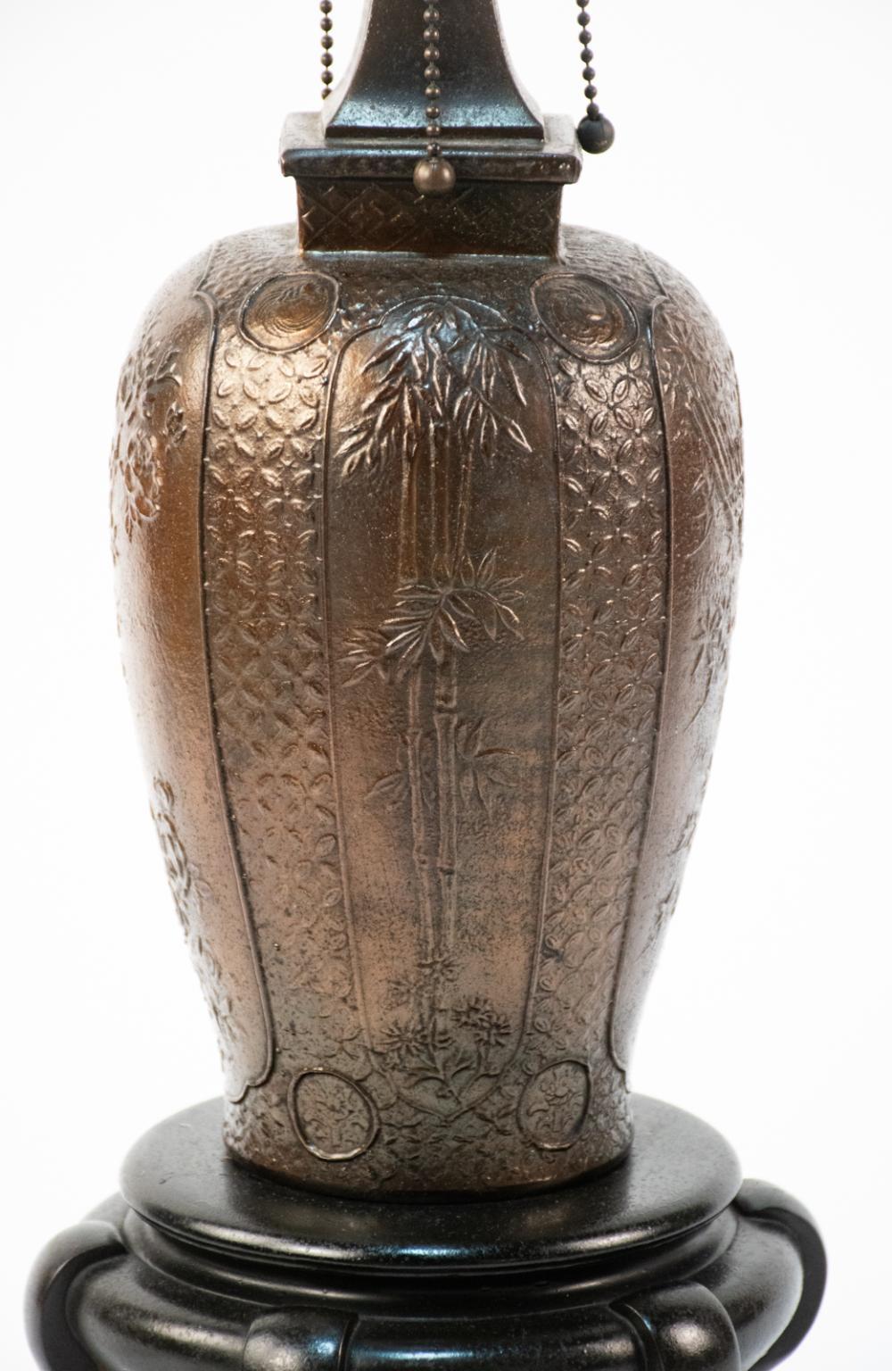 Handel Signed Bronze Landscape Shade Table Lamp
