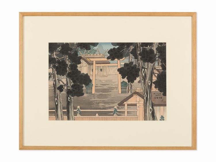 Yamanaka Kodo, Ise Shrine, Woodblock Print, 1937