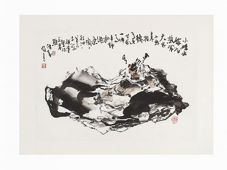 Jia Haoyi, Ink and Color Painting,China, c. 1988