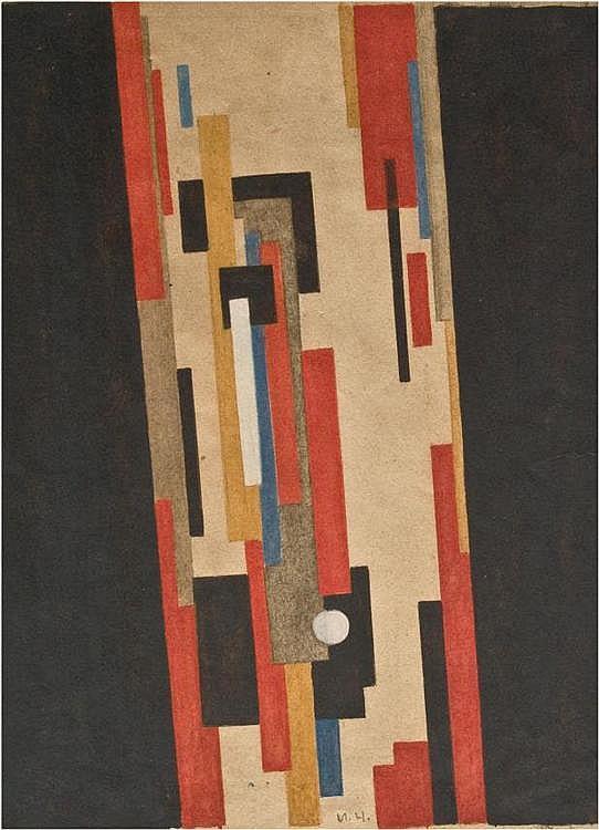 CHASHNIK Ilya Grigorevich (1902-1929)