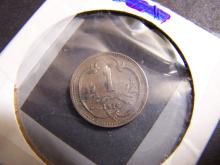 1916 FOREIGN 1 COIN (STRONG DETAILS !!!!!!!!!!!!!!!!)