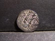 Syrian Crusader Coin.  Over 1000 Years Old!