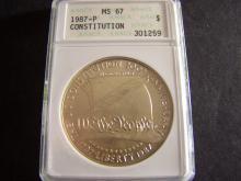 1987-P Constitution Commemorative Silver Dollar.  ANACS MS67.