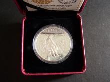 2015 Canada $20 Commemorative Silver Coin.  31.39 grams of .9999 fine silver!