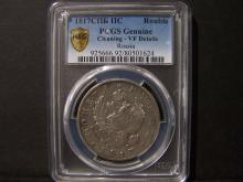 1817 Russia Rouble Silver Coin.  PCGS Certified VF details.