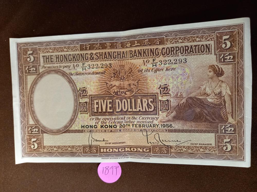 1956 Five Dollars Hong Kong & Shanghai Banking Co. Currency Note