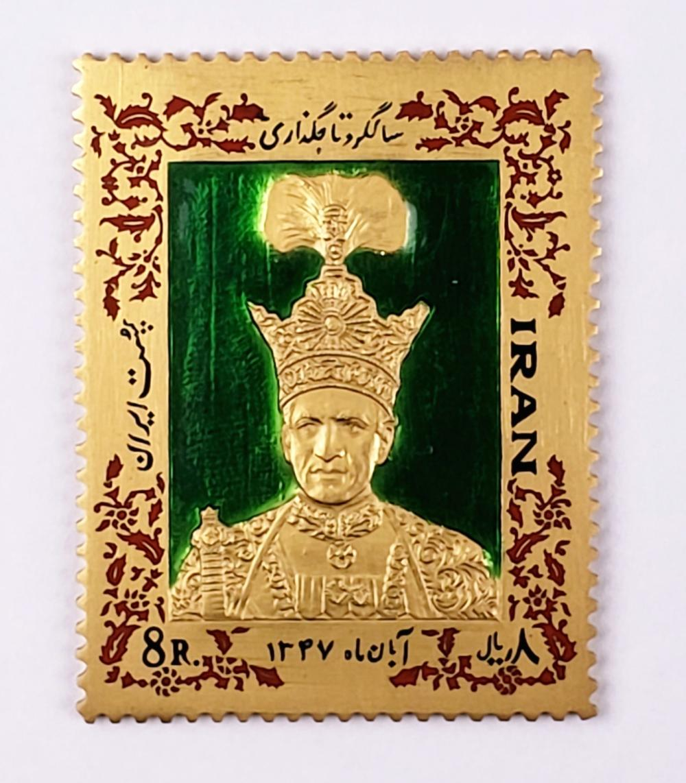 Magnificent 22K Gold Enamel Coin of Mohammad Reza Shah Pahlavi Coronation