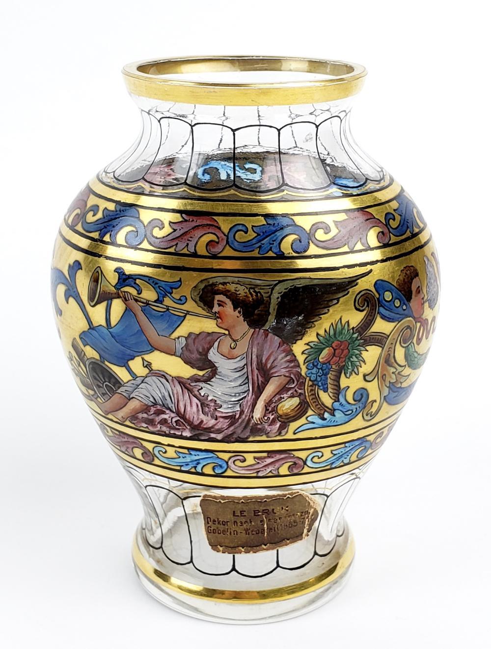 German Art Glass Vase