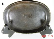 La Chamba Columbian Black Pottery Oval Plate/Bowl