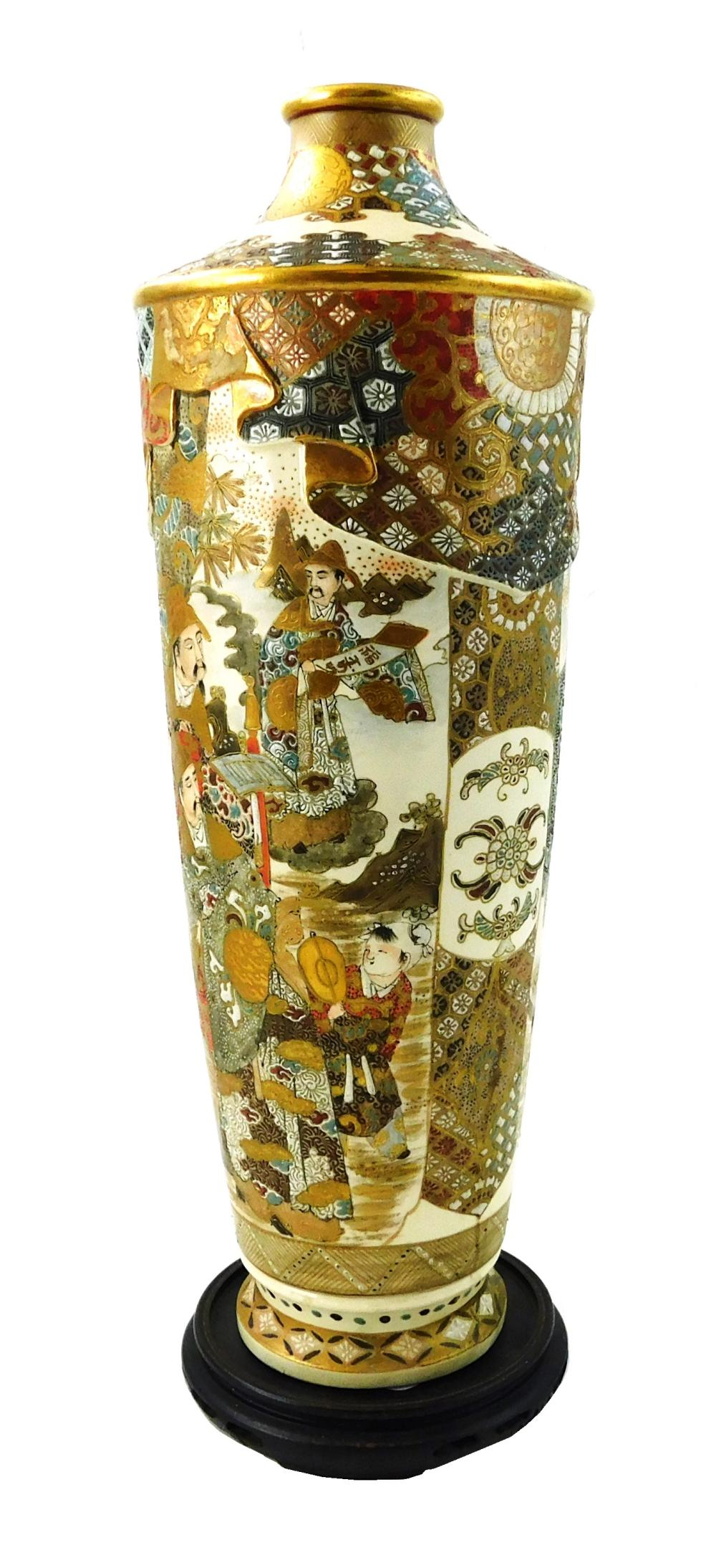 ASIAN: Japanese Satsuma vase, 19th/20th C., tapering cylindrical form, decorated with warrior figures and low relief drapery cascadi...