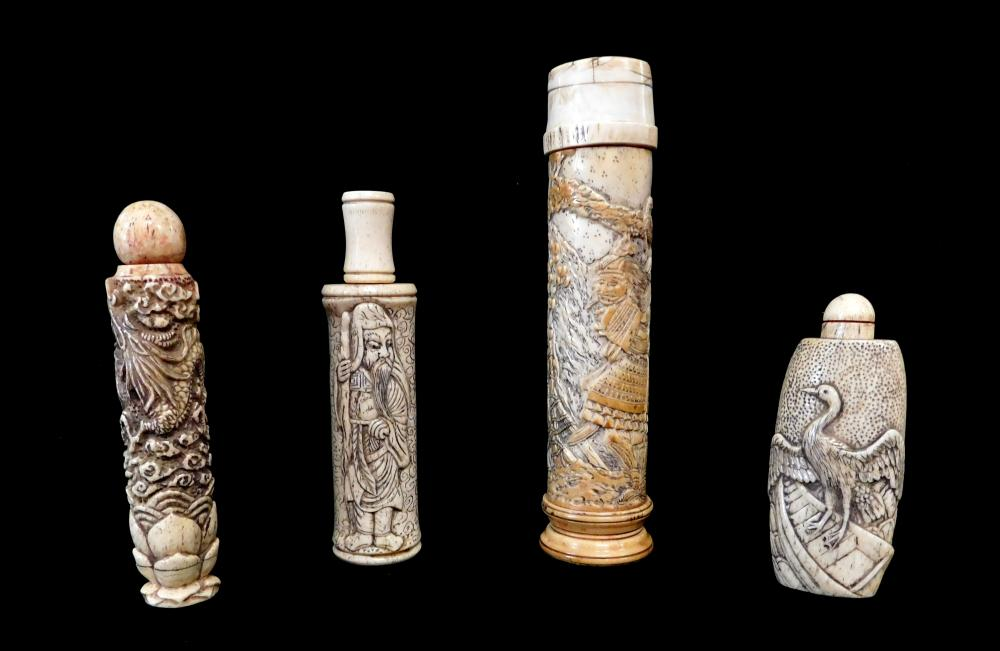 ASIAN: Four Asian ivory and bone snuff/medicine bottles, probably late 19th/early 20th C, various forms and decoration including fig...