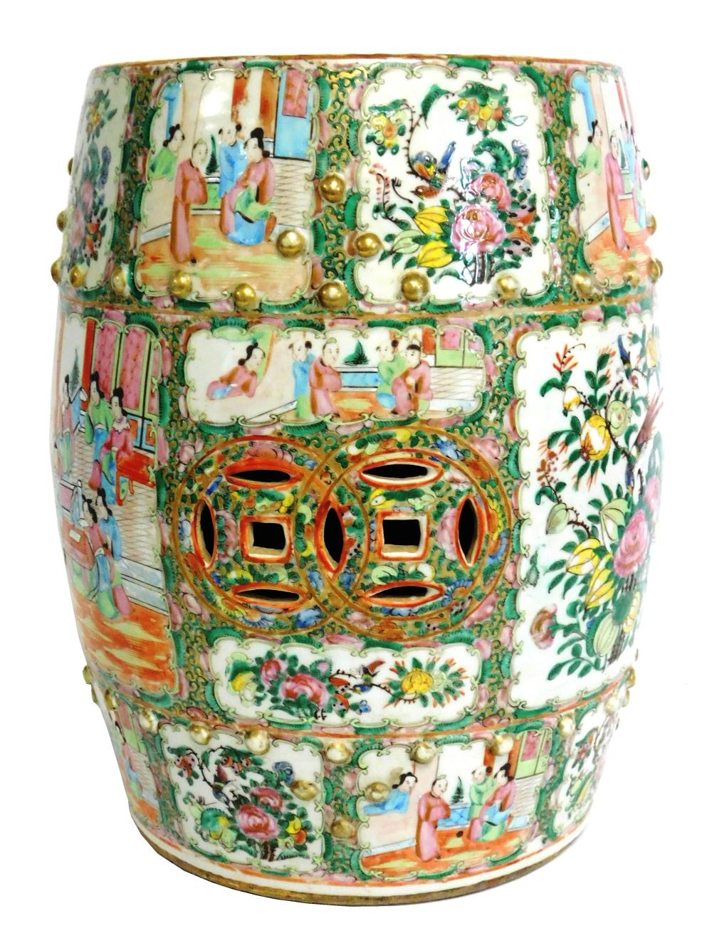 "ASIAN: Chinese Export porcelain garden seat, 19th C., ""Rose Medallion"" pattern, barrel form with reticulated coins, 18"" h., wear con..."
