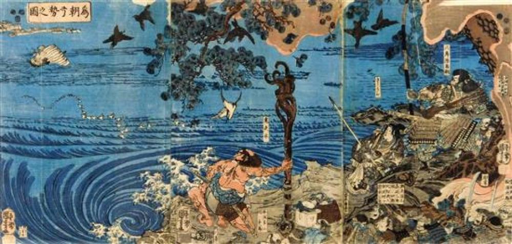 "ASIAN: Utagawa Kuniyoshi (Japanese 1798-1861), color woodblock print triptych, ""Minamoto no-Tametomo"", c. 1850, oban size, matted an..."