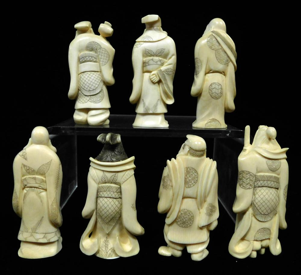 ASIAN: Carved ivory set of the Seven Lucky Gods, Japanese, 20th C., each with their respective attributes, all signed in red, approx...