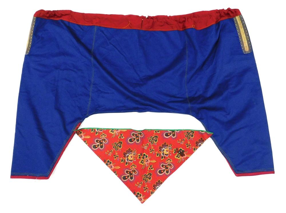 Man's costume, late 19th/ early 20th C., museum provenance, two pieces, handkerchief and Zouaves-type trousers, details include: man..