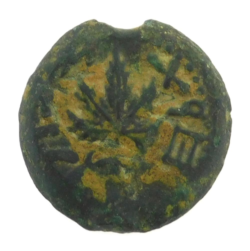 COIN: Ancient Judea Jewish Revolt (66-73 AD) Year 2 (67/8 AD) AE Prutah. nEF. 2.87 Grams, 16.5mm [Disclaimer: Descriptions of these...