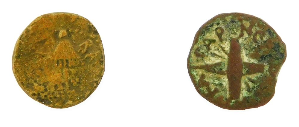 COINS: Ancient Judea Pair. AE Prutah under Claudius (41-54 AD), Two crossed shields, tree. nVF. 2.64 Grams, 15.5mm. AE Prutah Agripp...