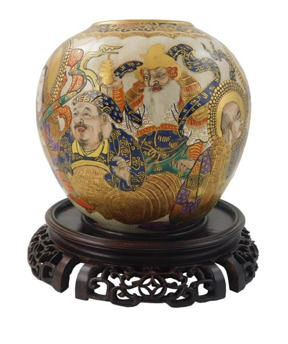ASIAN: Japanese Satsuma jar, 19th/20th C., polychrome and gilt figural decoration, a crane in the background and green ribbon cascad...