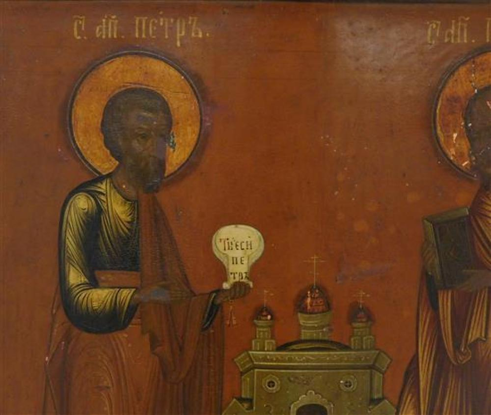 Russian icon on panel,