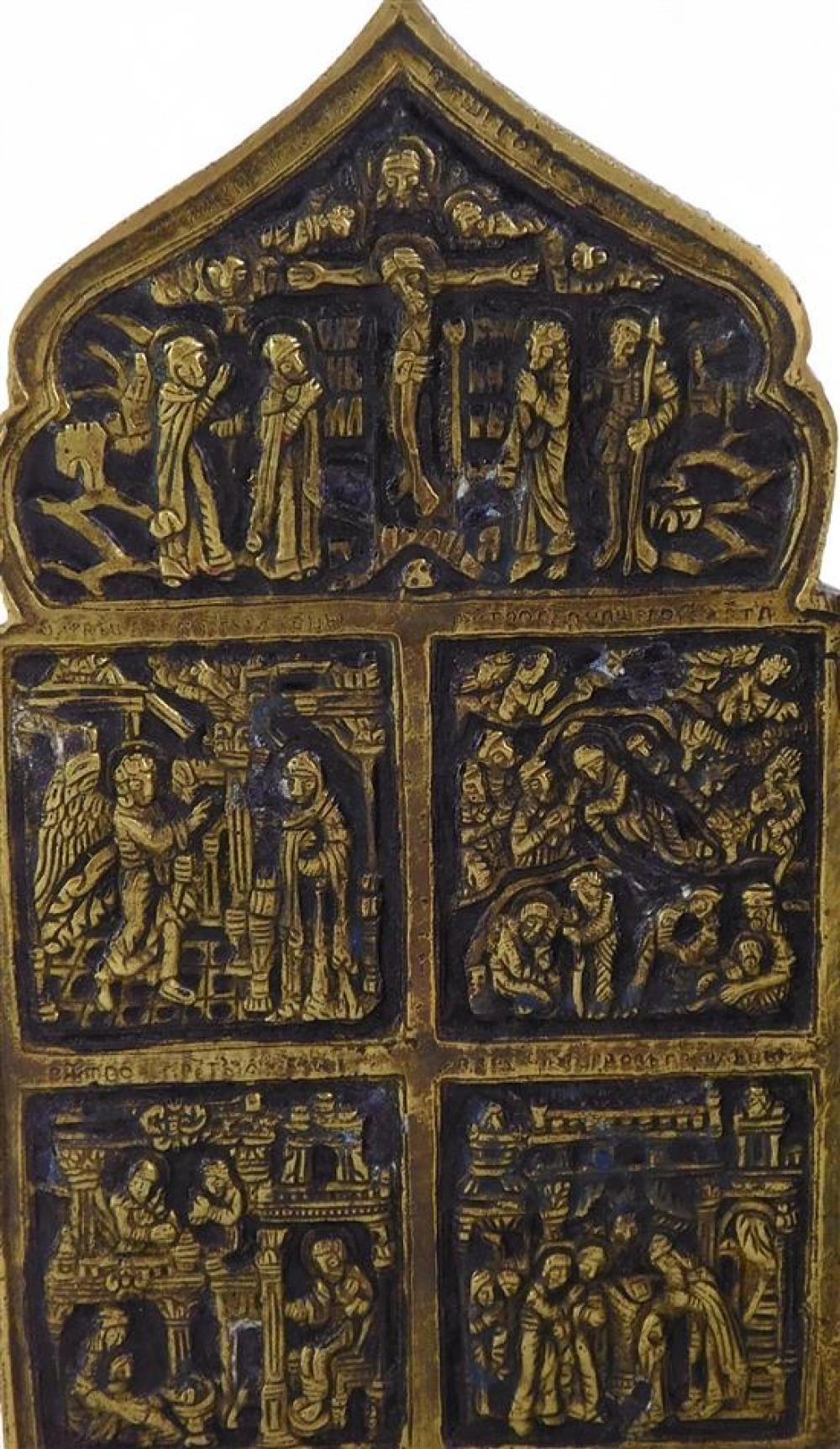 Russian bronze folding icon, probably 18th/19th C., with four panels depicting scenes from The Life of Christ, slightly textured, we...