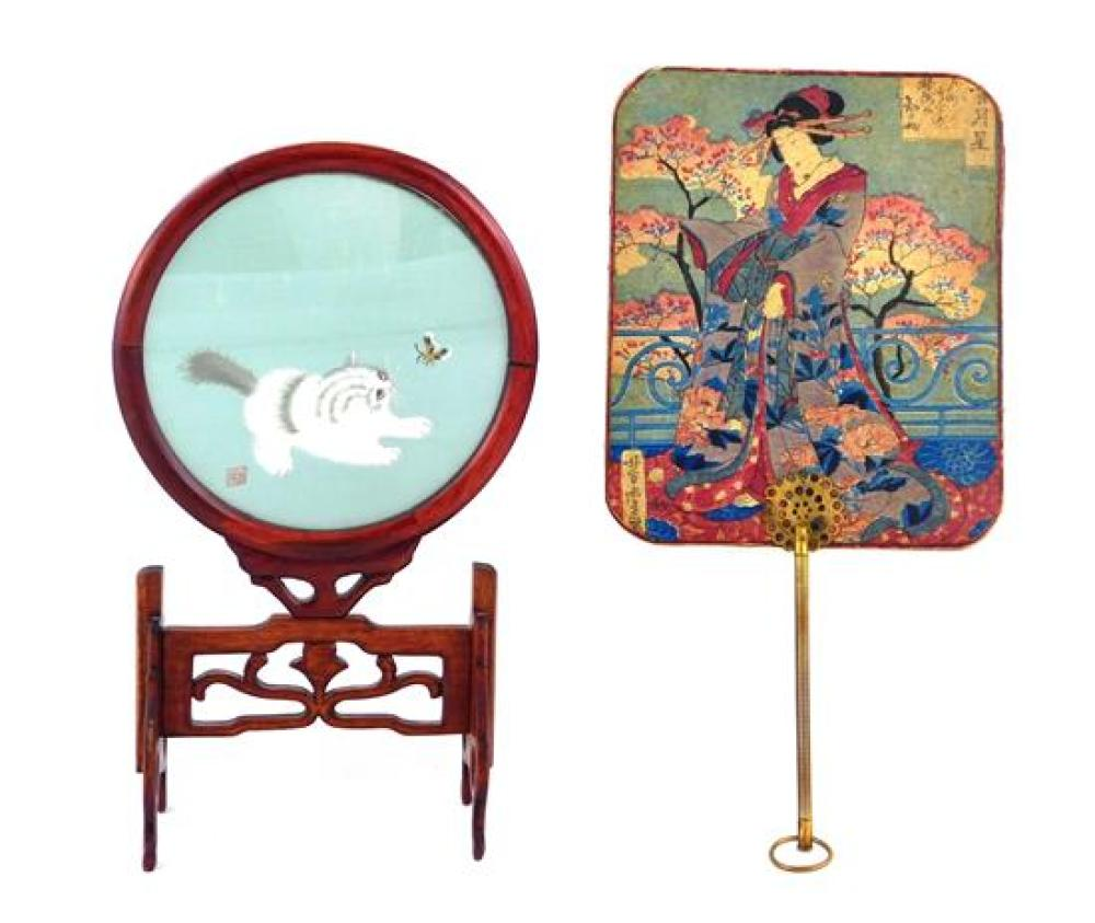 ASIAN: Chinese table screen in frame of kitten and butterfly; Asian form, 20th C