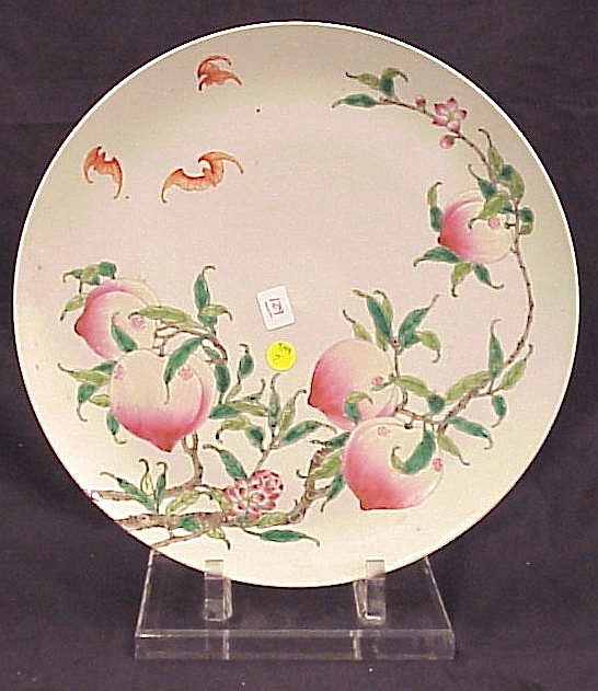 "Chinese famille rose ""peach"" charger, 20th C., decorated with peaches on branches, spurious Guangxu reign mark on base, 14 3/8"" diam..."