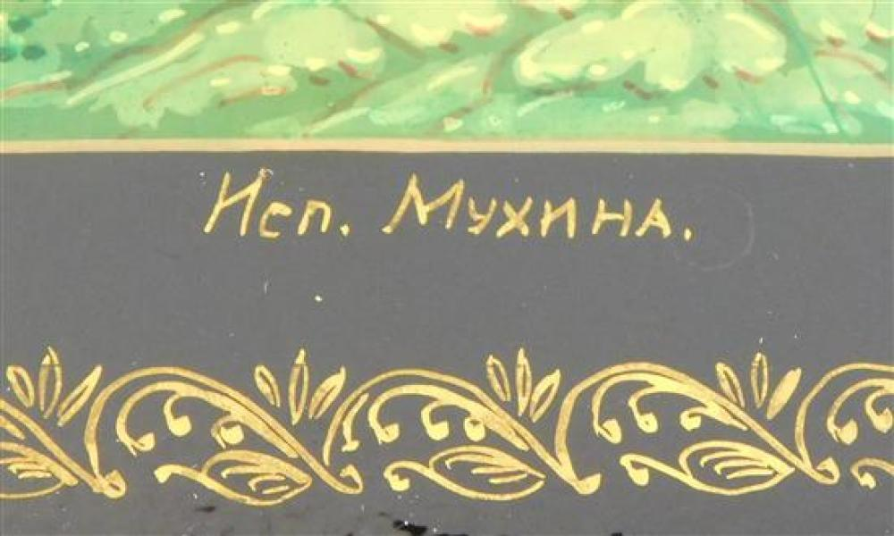 Russian hand-painted oblong lacquer boxes, four pieces, all signed