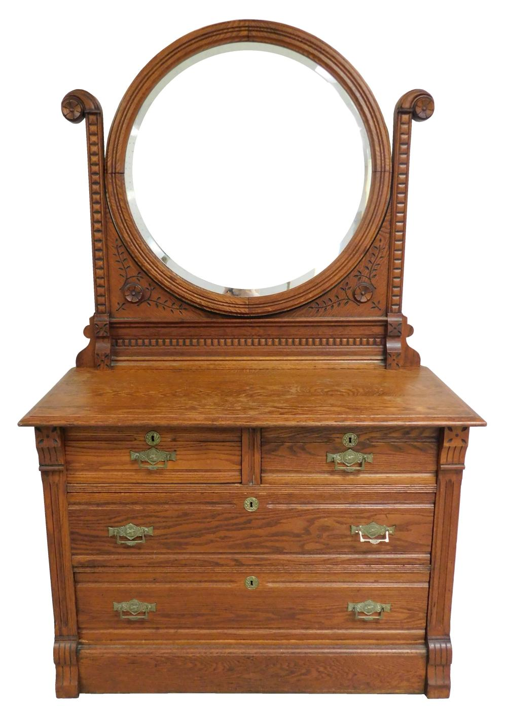 Bed stead and bureau, Eastlake, oak: bureau with round beveled mirror, two drawers over two, 71