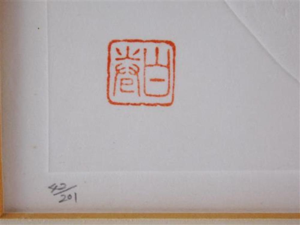 "Haku Maki (Japanese 1924-2000), three embossed polychrome prints: the first ""Poem 69-15"", black stylized kanji on embossed surface w..."