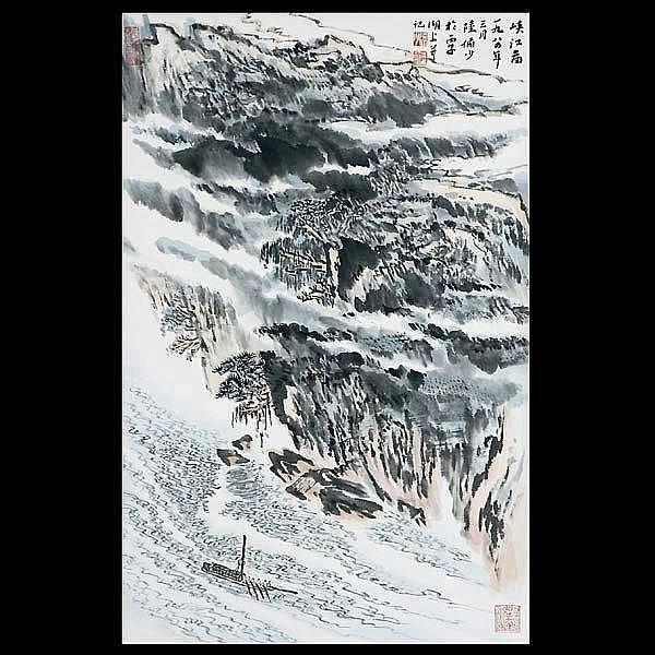 Chinese painting, Lu Yan Shao (1909-1993)