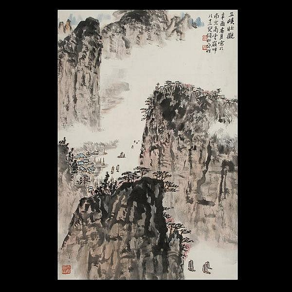 Chinese ink painting, Qin Song Yan (1899-1985)