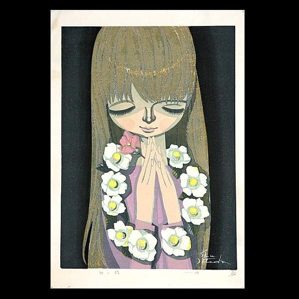 Japanese woodblock print of Ikeda Shuzo.