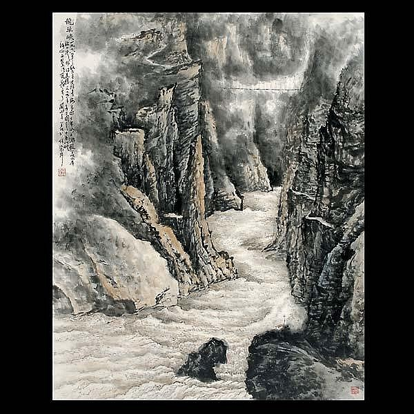 Chinese ink painting Guan ShanYue (1912 -2000)