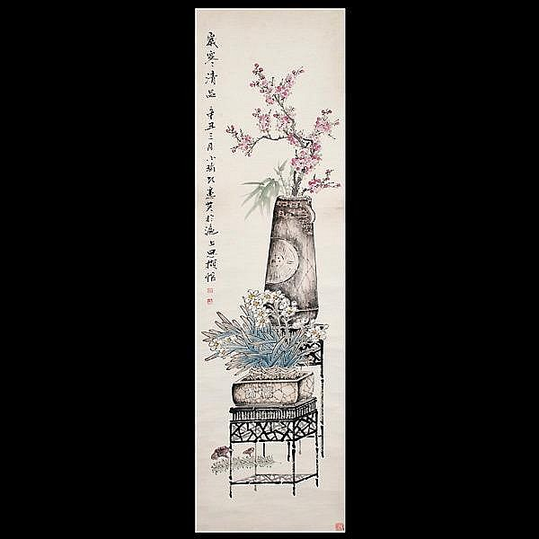 Chinese ink painting, Kong Xiao Yu (1899-1984)