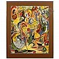 STEPHEN SACKLARIAN AMERICAN SIGNED BRIGHT COLORS, Stephen Sacklarian, Click for value