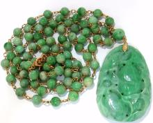 GIA NATURAL 210CT JADE BEAD NECKLACE & NO ENHANCEMENTS
