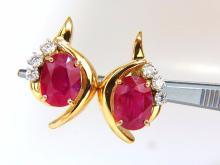 13.00ct Clarity enhanced ruby natural diamond earrings