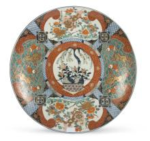 A LARGE POLYCHROME ENAMELLED PORCELAIN DISH JAPAN FIRST HALF OF 20TH CENTURY  sc 1 st  Invaluable & Japanese Plates for Sale at Online Auction | Modern \u0026 Antique ...