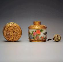 Chinese Glassware Enamel Colors Snuff Bottle