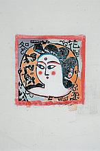 Shiko Munakata - Untitled