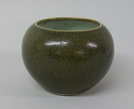 A Chinese porcelain apple ground vase of globular