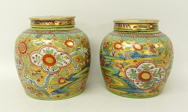A pair of Chinese porcelain ginger jars and