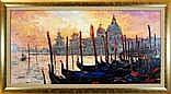 Elena Bond: Early Morning in Venice