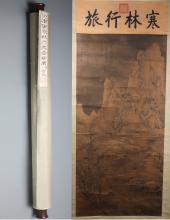 A Fine Chinese Hand-drawn Painting Scroll of Landscape In Winter Signed by Shenzhou
