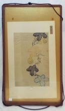 Signed Oriental Painting On Silk